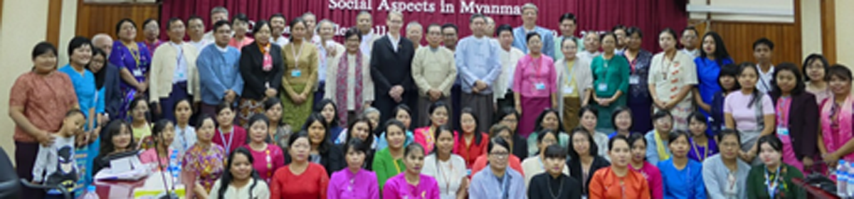 German Alumni Association Myanmar (GAAM)